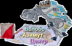 Трансляция — велокроссовое ориентирование (кубок России)